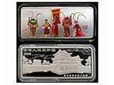 中国京剧艺术系列纪念币(第一组)5盎司银币