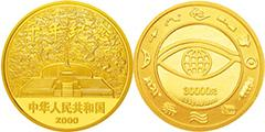 千年纪念币未来潜力不错
