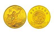 欣赏黄河文化第一组女娲补天金币