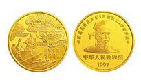 三國演義第三組紀念金幣之赤壁之戰值得收藏