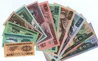 第四套人民幣全套值得投資嗎