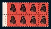 T46庚申年猴票收藏價值