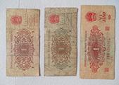浅析三版枣红一角纸币收藏价值