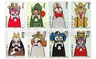 特62京劇臉譜郵票的歷史