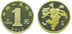 龍年生肖流通紀念幣真假鑒別