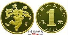 生肖龍流通紀念幣造假知識