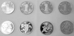了解首輪生肖流通紀念幣發行的得與失