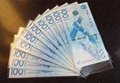 淺談中國航天鈔紀念鈔