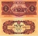 浅析第二套人民币红五元纸币