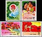 编号邮票主要特征