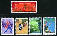 编号邮票具有潜在价值