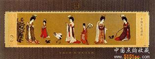 了解T89簪花仕女图小型张邮票