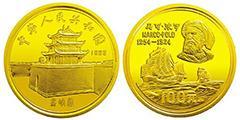 淺讀馬可波羅紀念金幣