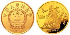 国际和平年金币发行量少 受热捧