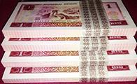 分析1980年红色一元纸币价值