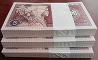 淺析1980年5角紙幣