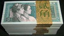 了解802紙幣收藏投資