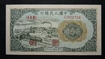 一版20元立交桥纸币详细信息