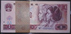 荧光币的开门品种——801红金龙纸币