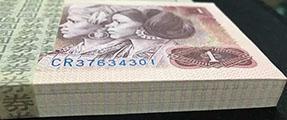 801天蓝冠纸币特征