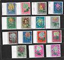 了解特44菊花特种邮票
