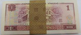 浅析801红金龙纸币收藏投资价值